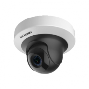 DS-2CD2F22FWD-IS, HIKVISION